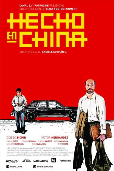 festival cine iberoamericano